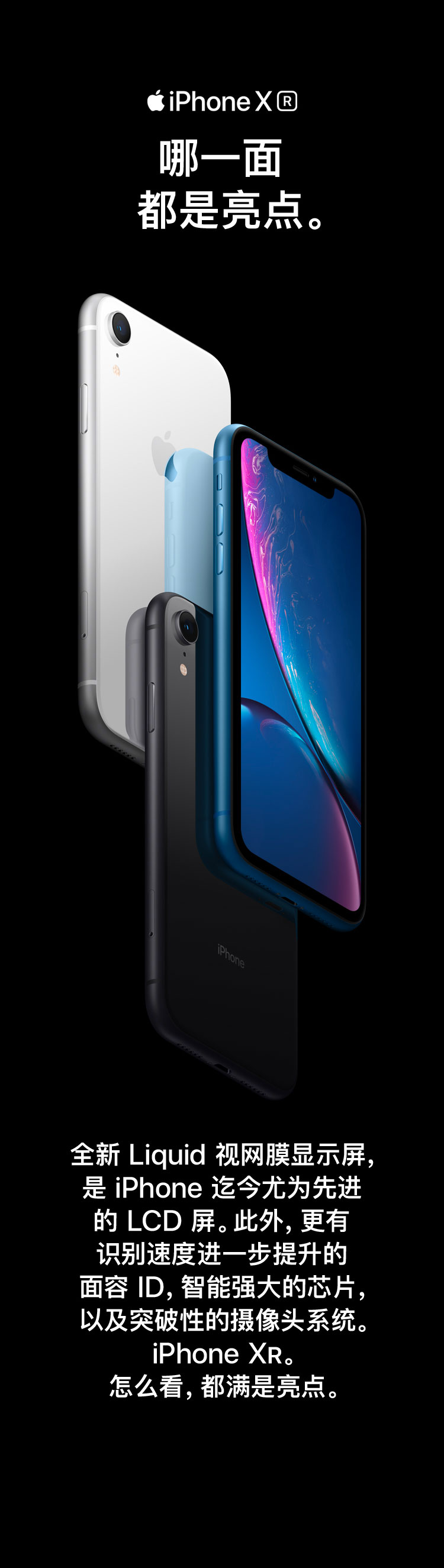 Buy Apple Iphone Xr Cell Phone Blue 256gb Online With Good