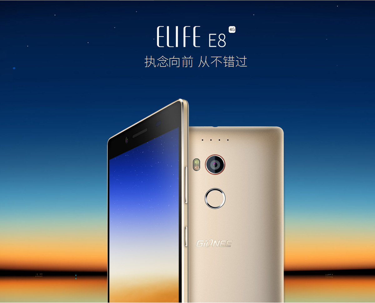 Buy GiONEE Elife E8 Smartphone Online With Good Price