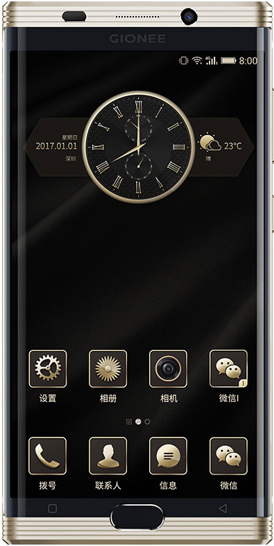 Buy GiONEE M2017 Cell Phone Gold Online With Good Price