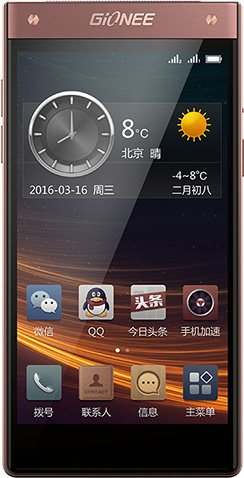 GiONEE W909 4.2-Inch Cell Phone Brand New Original