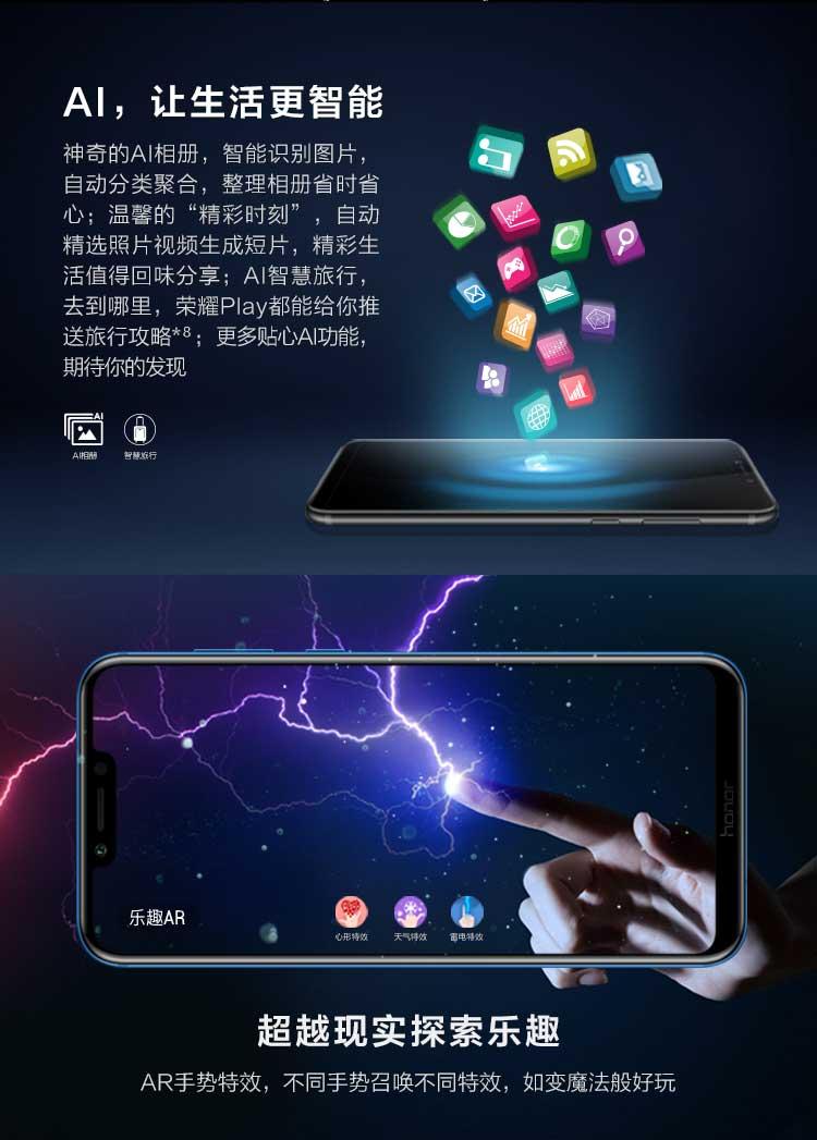 Buy Huawei Honor Play Cell Phone Blue 6GB RAM 128GB ROM ...