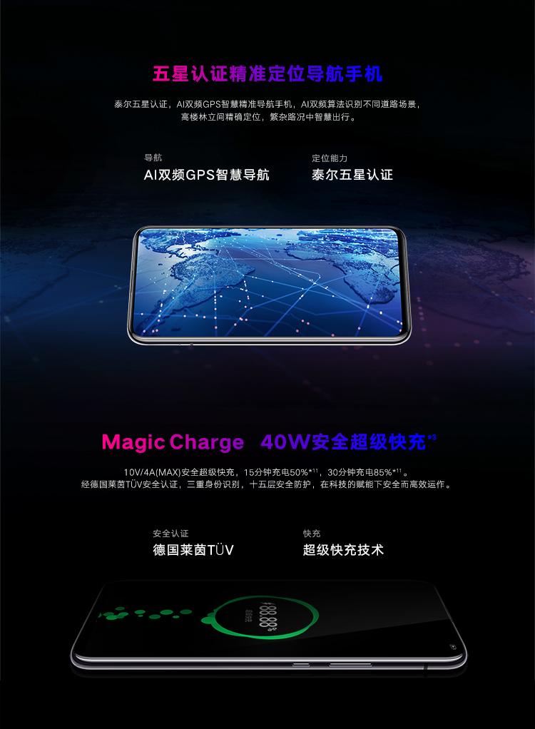 Buy Huawei Honor Magic 2 Cell Phone Red 8GB RAM 256GB ROM ...