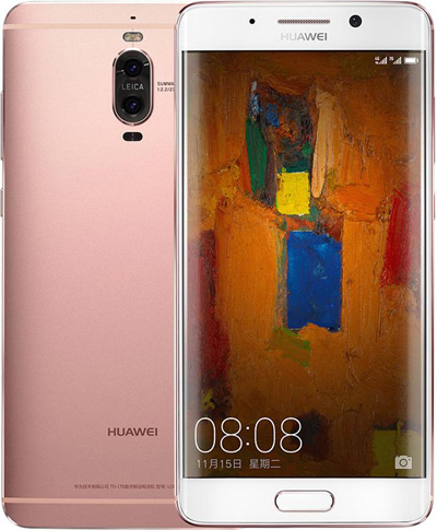 Huawei Mate 9 PRO Cell Phone Rose Gold 128GB 5.5-Inch Brand New Original