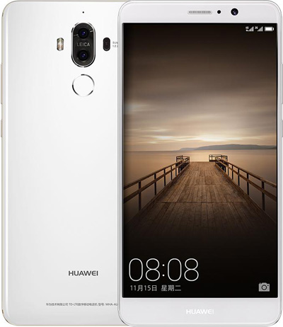 Huawei Mate 9 Cell Phone White 128GB 5.9-Inch Brand New Original