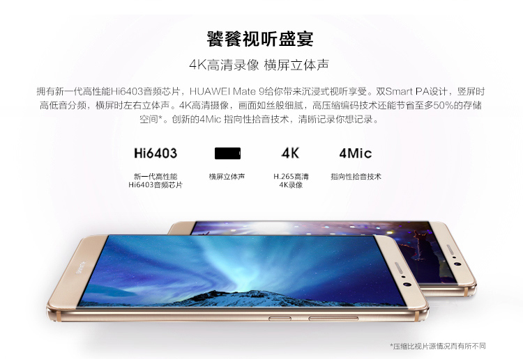 how to buy huawei mate 9 in canada