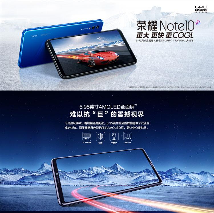 Buy Huawei Honor Note 10 Cell Phone Black 8GB RAM 128GB ...