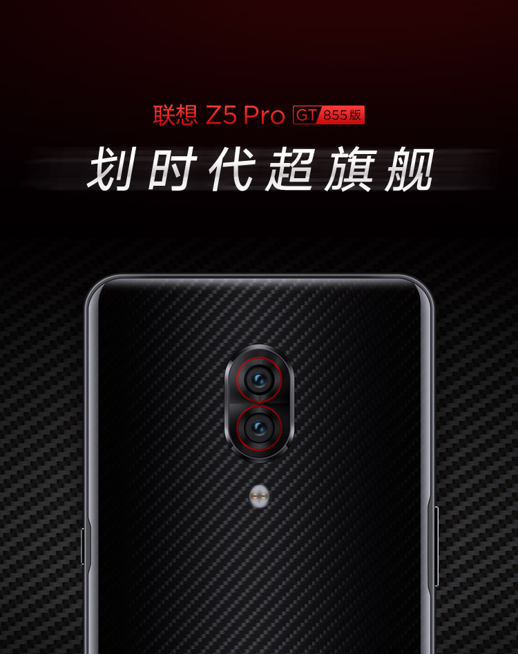Buy Lenovo Z5 Pro GT 855 Cell Phone Black 6GB RAM 128GB ROM Online