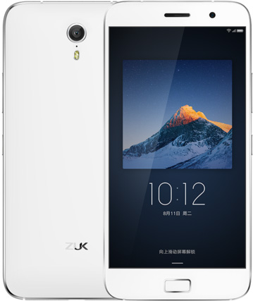 Lenovo ZUK Z1 White 5-Inch Cell Phone Brand New Original
