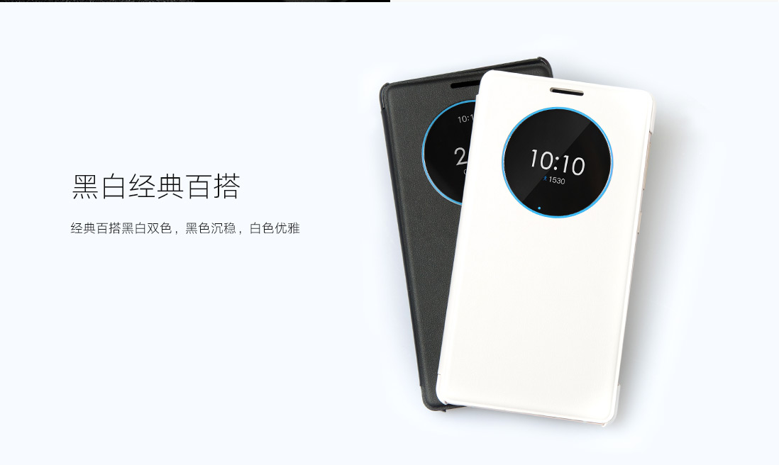 lenovo zuk edge leather case