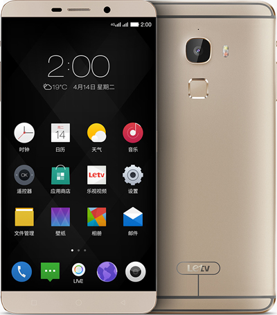 LeTV Super SmartPhone Le Max 6.33-Inch 2K Cell Phone Brand New Original
