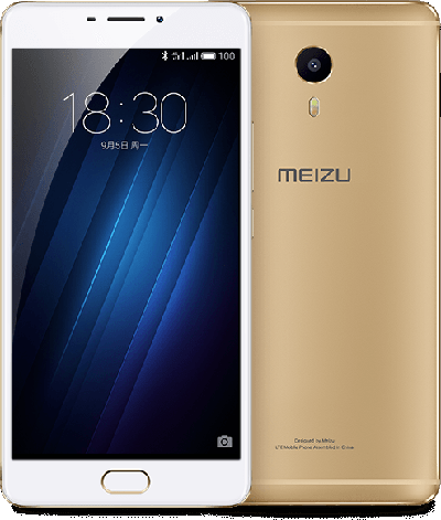 Meizu M3 Max Gold 6-Inch Cell Phone Brand New Original