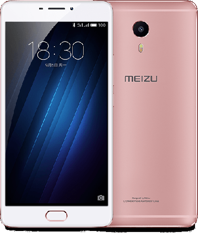 Meizu M3 Max Pink 6-Inch Cell Phone Brand New Original