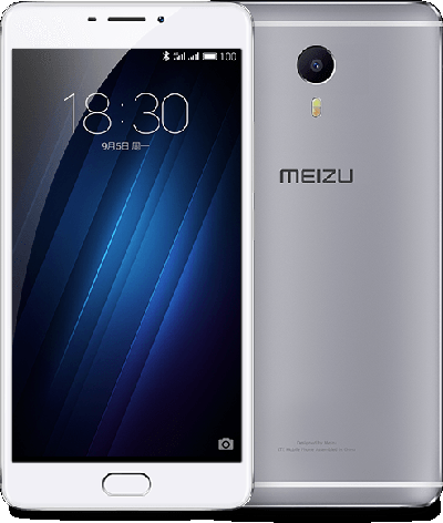 Meizu M3 Max White 6-Inch Cell Phone Brand New Original