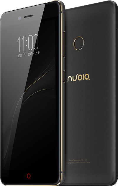 Nubia Z11 Mini S Cell Phone Black Gold 5.2-Inch Brand New Original