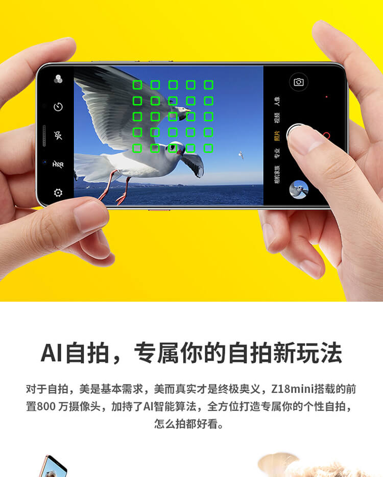 Aliexpress Com Buy Htk18 Tws Mini Invisible Headphones: Buy Nubia Z18 Mini Cell Phone Black 128GB ROM 6GB RAM