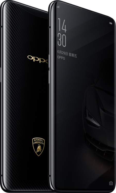 Buy Oppo Find X Cell Phone Lamborghini Online With Good Price