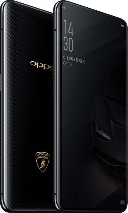 OPPO Find X Cell Phone Lamborghini Edition 6.42 Inch Brand New Original