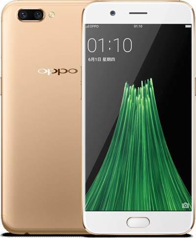 OPPO R11 Cell Phone Gold 64GB 5.5-Inch Brand New Original