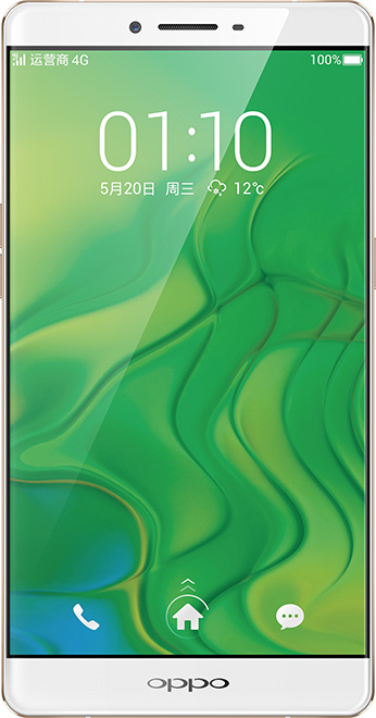 OPPO R7 Plus Gold 6-Inch 64GB 4GB RAM Cell Phone Brand New Original