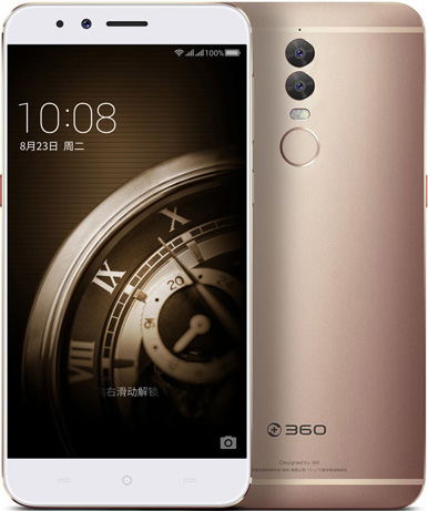 Qiku 360 Q5 Gold 5.5-Inch Cell Phone Brand New Original