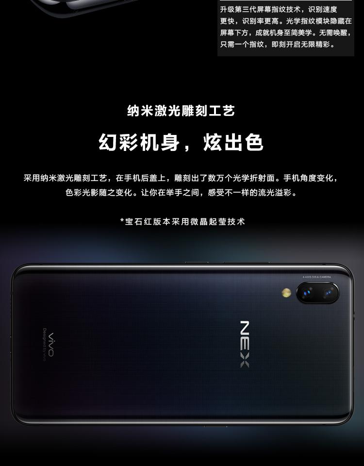 Buy BBK VIVO NEX Cell Phone Ultimate Edition Black 256GB
