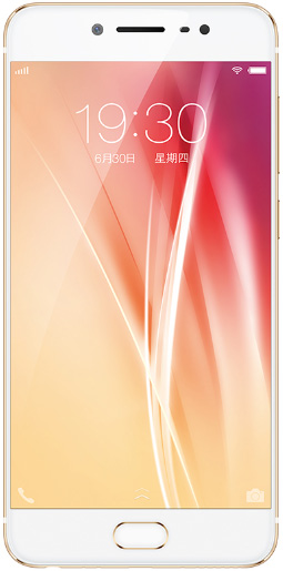 BBK VIVO X7 Champagne Gold 5.2-Inch Cell Phone Brand New Original