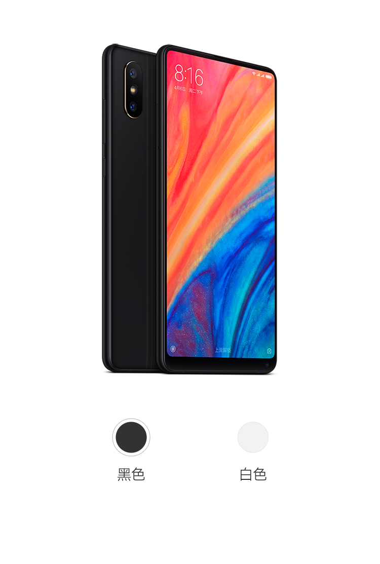Buy Xiaomi Mix 2s Cell Phone White Hign End Edition 128gb