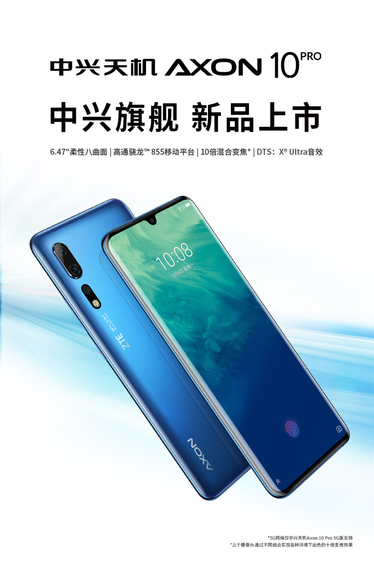 Buy Zte AXON 10 Pro Cell Phone Blue 256GB ROM 12GB RAM Online With