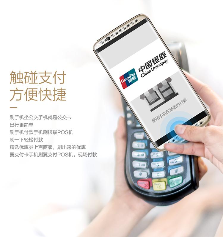 mobile zte axon wiki keeps track